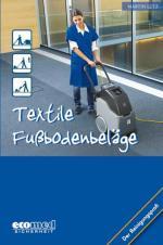 Текстильные напольные покрытия